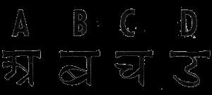 S-25_Cap_Sanskrit_(PSF)